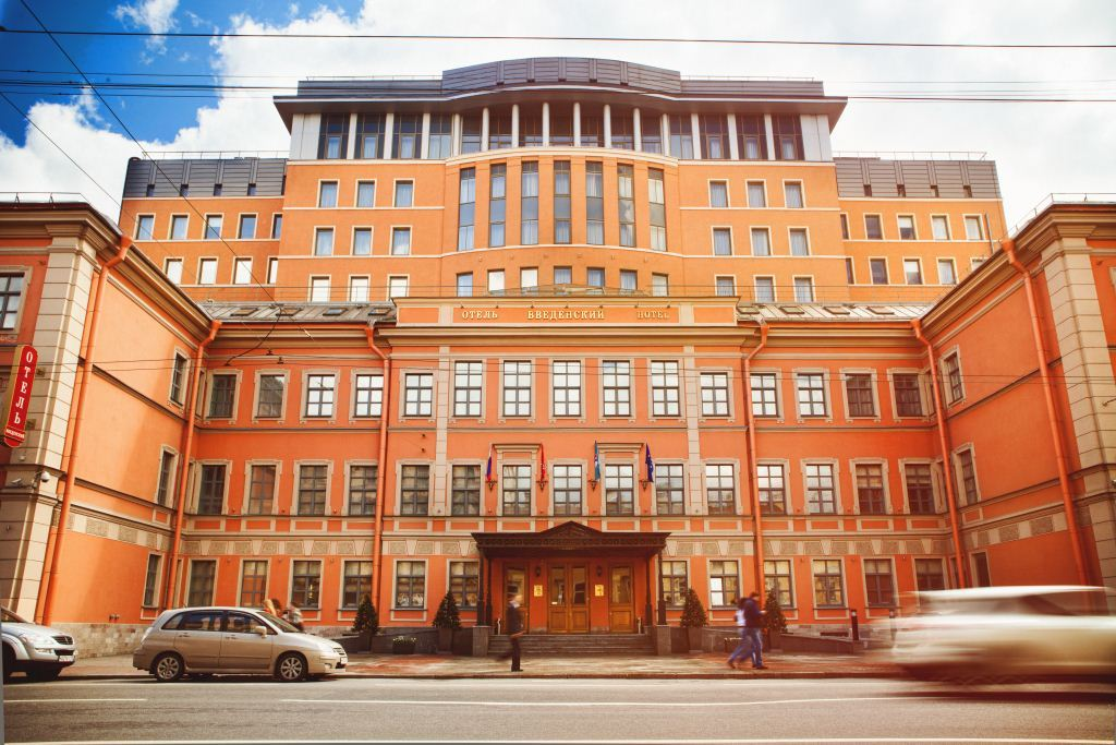 Visa Support | Vedensky Hotel