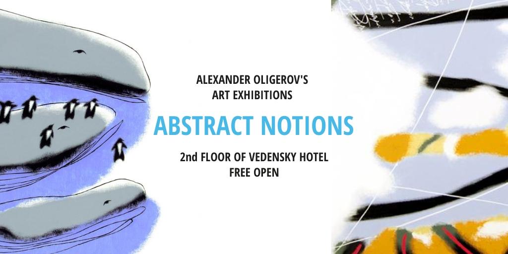 art exhibition free