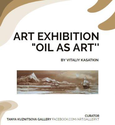 art exhibition paints